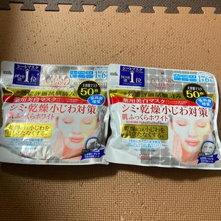 コーセーコスメポート(KOSE COSMEPORT)のクリアターン 薬用美白 肌ホワイト マスク(50枚入) 2セット(パック/フェイスマスク)