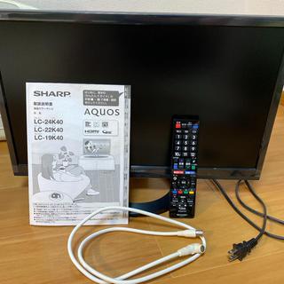 アクオス(AQUOS)のSHARP AQUOS LC-22K40-B(テレビ)