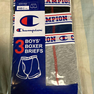 チャンピオン(Champion)のチャンピオンボクサーパンツ 160(ボクサーパンツ)
