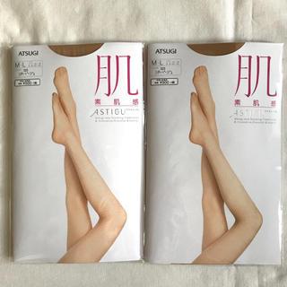 Atsugi - ATSUGI アツギ  ストッキング 素肌感 M-L  2足セット