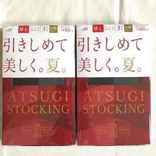 Atsugi - ATSUGI アツギ  ブラック ストッキング M-L  3足組 2個セット