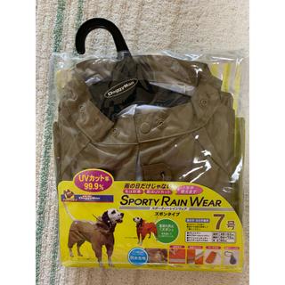 ドギーマン  スポーティレインウェア 7号 犬 服(犬)
