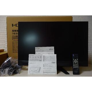 アイオーデータ(IODATA)のIO DATA LCD-RDT242XPB 保証残あり(ディスプレイ)