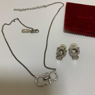 サルヴァトーレフェラガモ(Salvatore Ferragamo)のイヤリング&ネックレス セット価格(ネックレス)