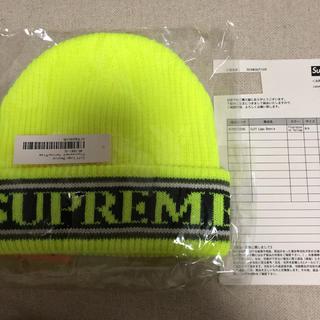 シュプリーム(Supreme)のsupreme Cuff Logo Beanie ニットキャップ ビーニー(ニット帽/ビーニー)