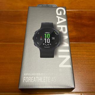 ガーミン(GARMIN)の【新品・未使用】GARMIN FOREATHLETE45(フォアアスリート45)(その他)