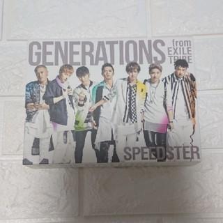 ジェネレーションズ(GENERATIONS)のGENERATIONS SPEEDSTER(ミュージック)