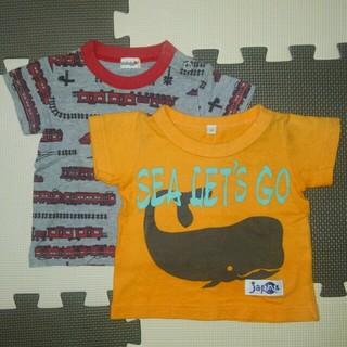半袖Tシャツ☆(Tシャツ)