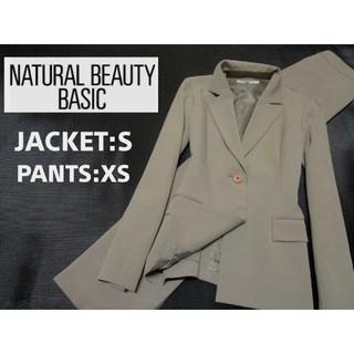 ナチュラルビューティーベーシック(NATURAL BEAUTY BASIC)の上S下XS◇NATURAL BEAUTY BASIC◇ストレッチパンツスーツ(スーツ)