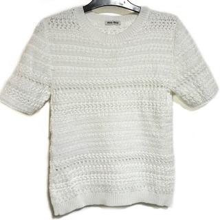 ミュウミュウ(miumiu)のミュウミュウ 半袖セーター サイズ36 S 白(ニット/セーター)