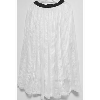 アルピーエス(rps)のロングスカート 真白 白 スカート rps ふわふわ お嬢様 (ロングスカート)