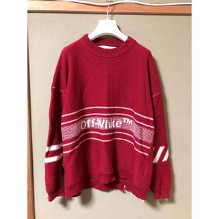 オフホワイト(OFF-WHITE)のOff-White オフホワイト ダメージニット セーター RED Sサイズ(ニット/セーター)