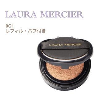 laura mercier - 新品 ローラメルシエ クッションファンデーション 0C1