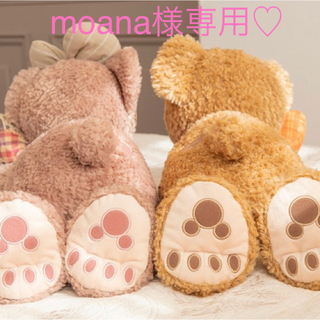 moana様専用♡(型紙/パターン)