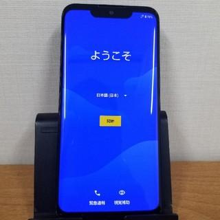 アクオス(AQUOS)のAQUOS zero 801SH ジャンク(スマートフォン本体)