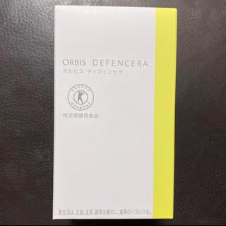 オルビス(ORBIS)のオルビス ディフェンセラ1箱(その他)