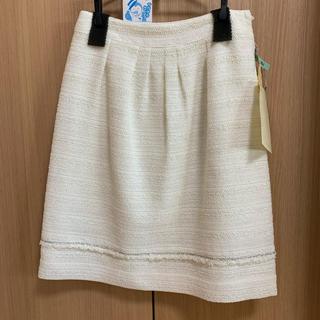 NATURAL BEAUTY - NATURAL BEAUTY 36 ツィードスカート