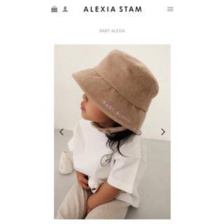 アリシアスタン(ALEXIA STAM)のアリシアスタン☆バケットハット(帽子)