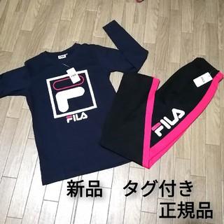 フィラ(FILA)の新品 FILA 上下セット(Tシャツ(長袖/七分))
