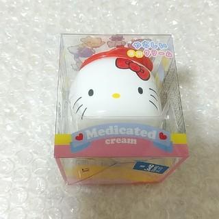 ハローキティ(ハローキティ)のサンリオキャラクターズ 薬用クリーム キティ(フェイスクリーム)