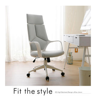 Bajia オフィスチェア ホワイト/グレー(オフィスチェア)