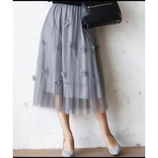 カワイイ(cawaii)のcawaii 立体花モチーフとチュールレースが綺麗なミドル丈スカート(ロングスカート)