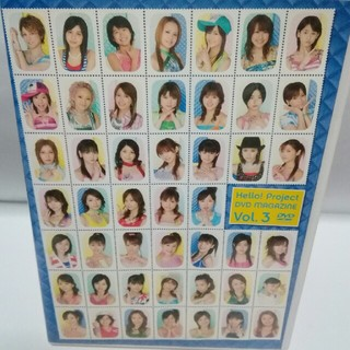 モーニングムスメ(モーニング娘。)のDVD】Hello! Project DVD MAGAZINE vol.3 (ミュージック)