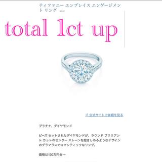 ティファニー(Tiffany & Co.)の参考画像 定価240万円✨0.73ct Tiffany エンブレイスリング(リング(指輪))