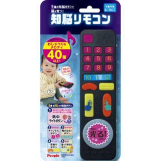 ミキハウス(mikihouse)のリモコン 知育玩具 ジャンク(知育玩具)