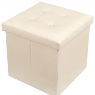 フランフラン(Francfranc)のオットマン 収納 スツール 椅子(スツール)