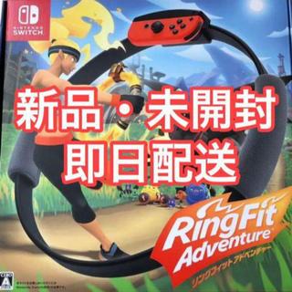 ニンテンドースイッチ(Nintendo Switch)の新品未開封 Nintendo Switch  リングフィットアドベンチャー(家庭用ゲームソフト)