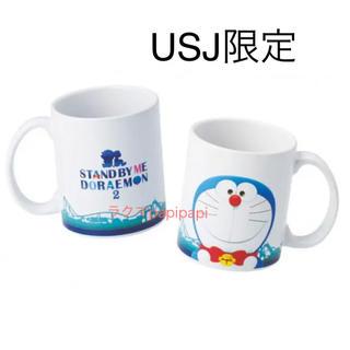 ユニバーサルスタジオジャパン(USJ)の新品未使用 マグカップ USJ限定グッズ ドラえもん(グラス/カップ)