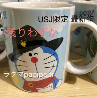 ユニバーサルスタジオジャパン(USJ)の新品未使用 USJ限定グッズ ドラえもん 映画 マグカップ(グラス/カップ)