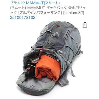 マムート(Mammut)のGOLD様専用 マムート リチウム32 バックパック(バッグパック/リュック)