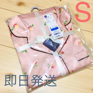 ジーユー(GU)の【新品】GU サテンパジャマ アプリコット ピンク  S(パジャマ)