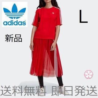 adidas - セール価格 送料無料 Lサイズ アディダス スカート チュール レッド