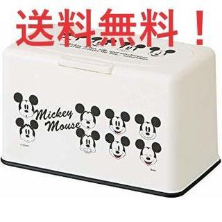 ディズニー(Disney)のミッキーマウス マスクストッカー マスク ストッカー マスクケース 玄関などに♪(日用品/生活雑貨)