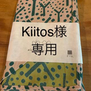 ミナペルホネン(mina perhonen)のKiitos様 専用 ちょうむすび frutta(バンダナ/スカーフ)