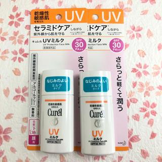 Curel - 花王 Curel キュレル UVミルク SPF30/PA++ 30mL 2セット