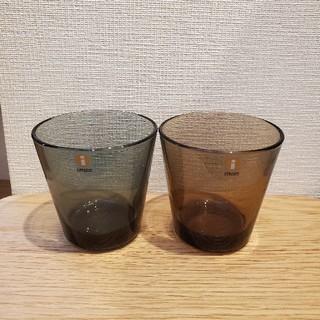 イッタラ(iittala)のiittala カルティオタンブラー 2個セット 送料込み 訳あり(グラス/カップ)