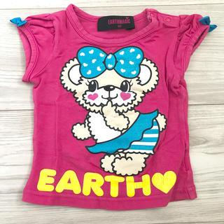 アースマジック(EARTHMAGIC)のアースマジック 80cm(Tシャツ)