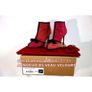 クリスチャンルブタン(Christian Louboutin)の【良品】クリスチャンルブタン ブーティ(ARNOEUD 85) ピンク スエード(ブーティ)