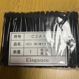 エレガンス(Elégance.)のエレガンス 使い捨てアイカラーチップ 8本 アイシャドウ(ブラシ・チップ)