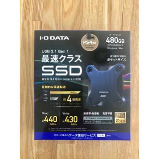 アイオーデータ(IODATA)のアイオーデータ SSD(その他)