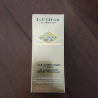 ロクシタン(L'OCCITANE)のお値下げ💕ロクシタン イモーテル ディヴァイン インテンシヴオイル (フェイスオイル/バーム)
