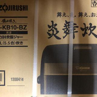 象印 - 象印 炊飯器 5.5合 圧力IH式 炎舞炊き NW-KA10AM-BZ