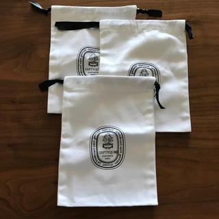 ディプティック(diptyque)のdiptyqoe ディプティック 巾着3つセット(ショップ袋)