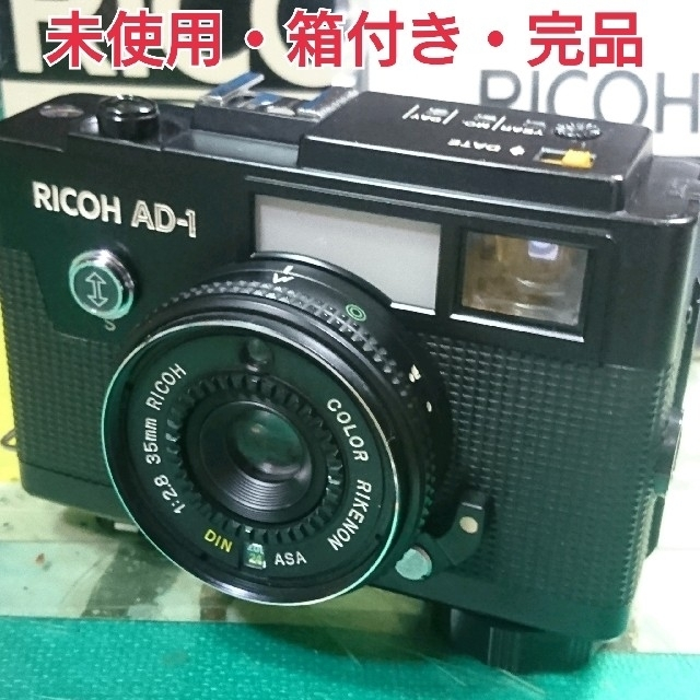 RICOH(リコー)の【昭和レトロ】RICOH AD-1  稀少 未使用品 カメラ スマホ/家電/カメラのカメラ(フィルムカメラ)の商品写真