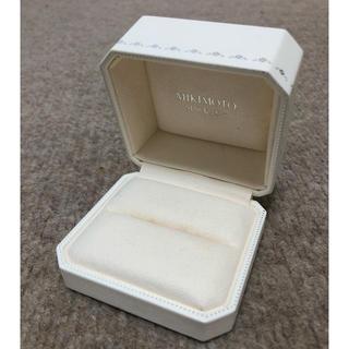 ミキモト(MIKIMOTO)の美品ミキモトリングケース指輪ジュエリー(リング(指輪))