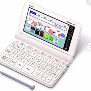 カシオ(CASIO)のCASIO高校生モデル電子辞書3点セット(電子ブックリーダー)